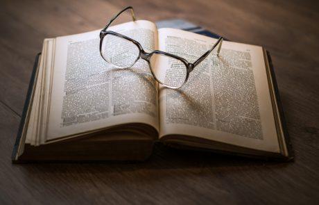 האם מותר לקרוא מספר תורה פסול?