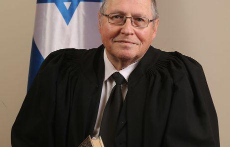 השופט אליקים רובינשטיין: נס החרות אז ועתה