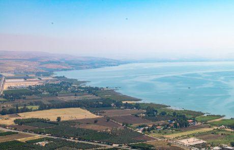 ארץ ישראל אינה ארץ