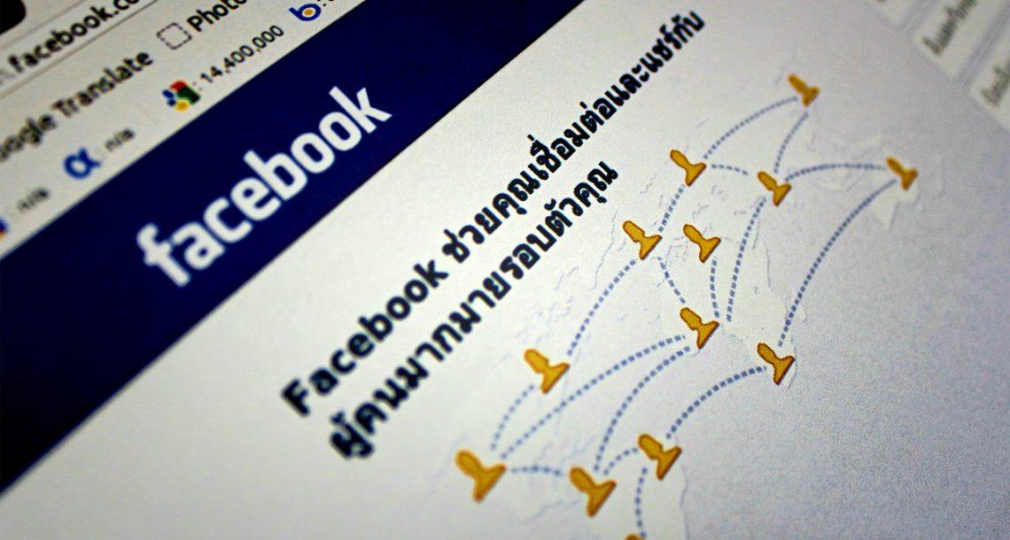 דרוש חתן – הרווקות שהחליטו לחפש אהבה בפייסבוק