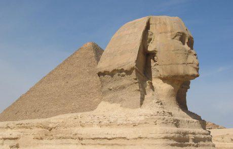 לכל אחד מאיתנו יש מצרים