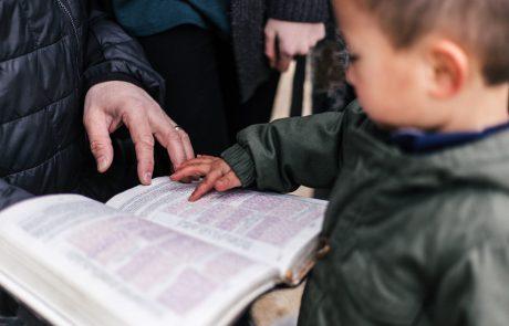 מתי הכי נכון ללמוד פרקי אבות?